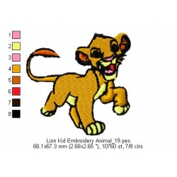 Lion Kid Embroidery Animal_19